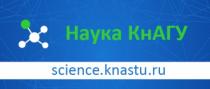 Молодёжь и наука
