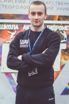 Даниил Игоревич Сергеев