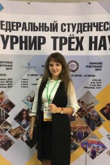 Елена Владимировна Большакова