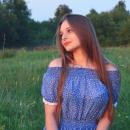 Зинченко Дарья Игоревна