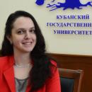 Малахова Татьяна Сергеевна