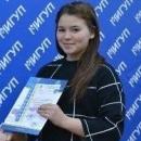 Боярских Анастасия Евгеньевна