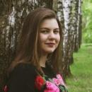 Новицкая Юлия Алексеевна