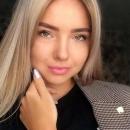 Патракова Ксения Александровна