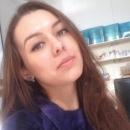 Ковалева Анастасия Викторовна