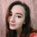 Гак Вероника Викторовна