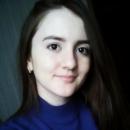Бурганова Фирюза Ильсуровна