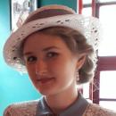 Давидчук Анна Сергеевна