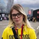 Кондратьева Лидия Владимировна