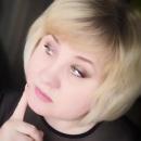 Веретенникова Татьяна Анатольевна