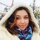 Малахова Александра Владимировна
